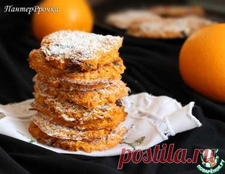 """Морковное печенье """"Яркость жизни"""" – кулинарный рецепт"""