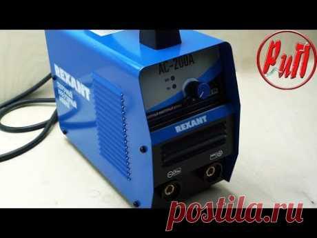 На что способен сварочный инвертор REXANT AC-200A?