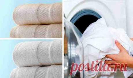 Ваши махровые полотенца всегда будут как новые, и даже лучше. Вы просто раньше не знали, что нужно делать! — Мир интересного