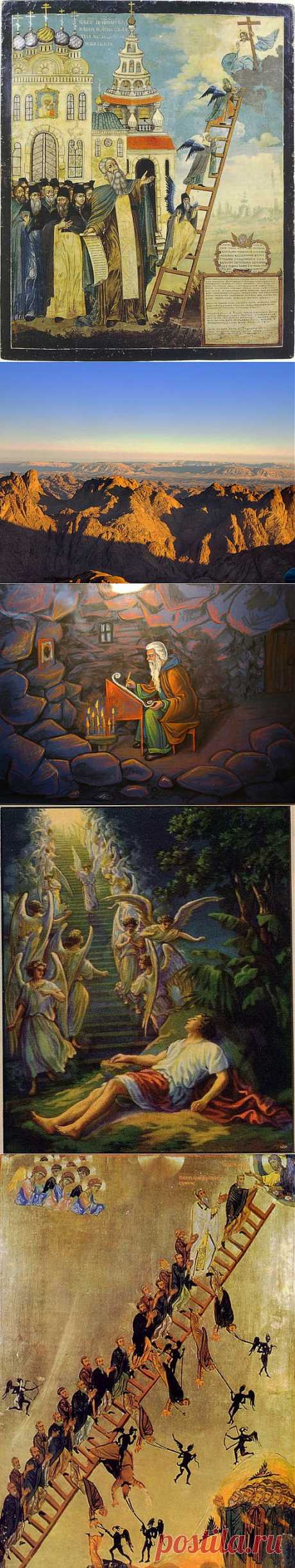 Преподобный Иоанн Лествичник (+649г.)