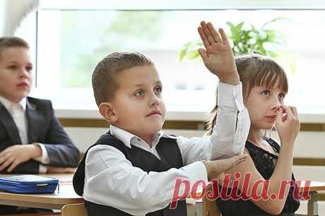 Отличники среди детей по знаку Зодиака