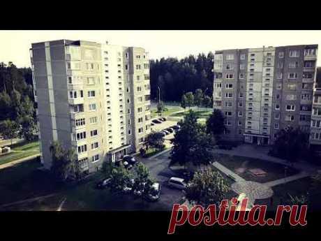 Visaginas - YouTube