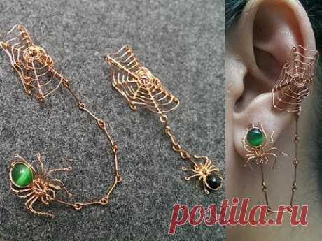 пауки и паутины earcuff для Хэллоуина-Хэллоуин ювелирные изделия идея 266