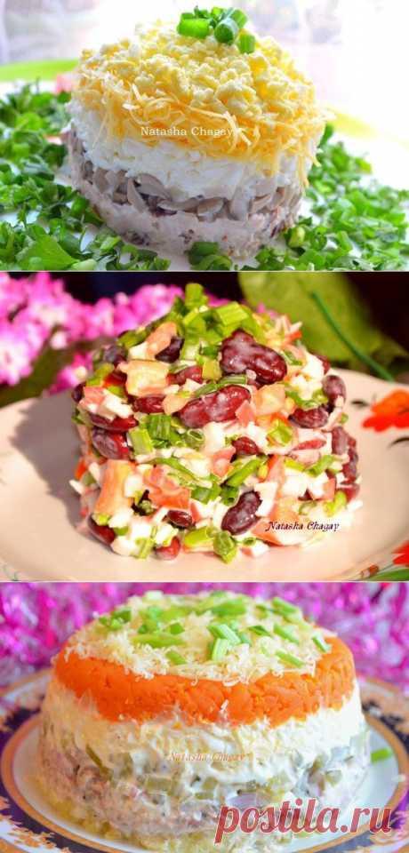 5 рецептов салатов | ВКУСНО ПОЕДИМ!