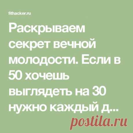 (32) Pinterest