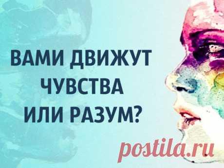 Алматы облысы бойынша – По Алматинской области .