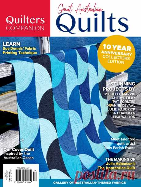 Great Australian Quilts - Issue No.10/2019