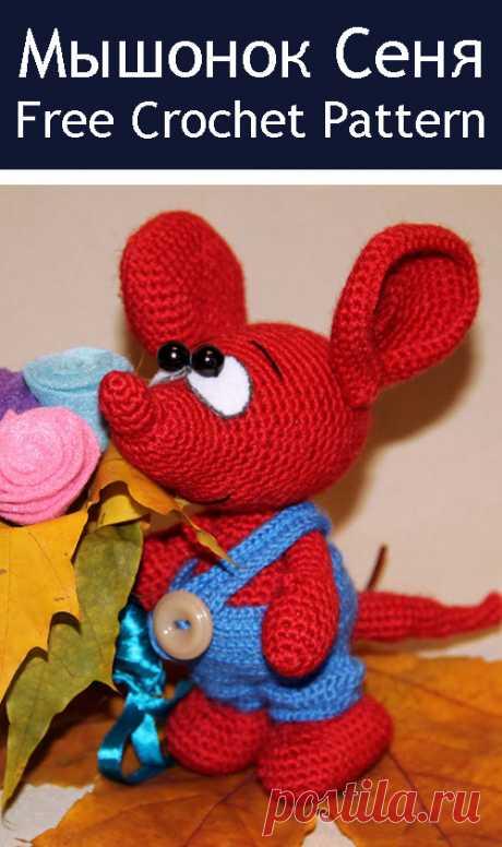 PDF Мышонок Сеня. FREE amigurumi crochet pattern. Бесплатная схема и описание вязания амигуруми крючком. Игрушки своими руками! Крыса, rat, rata, rato, ratte, szczur, szczur, mouse, мышка, ratón, maus, souris, mysz myši. #амигуруми #amigurumi #amigurumidoll #amigurumipattern #freepattern #freecrochetpatterns #crochetpattern #crochetdoll #crochettutorial #patternsforcrochet #вязание #вязаниекрючком #handmadedoll #рукоделие #ручнаяработа #pattern #tutorial #häkeln #amigurumis #diy #tutorialcrochet