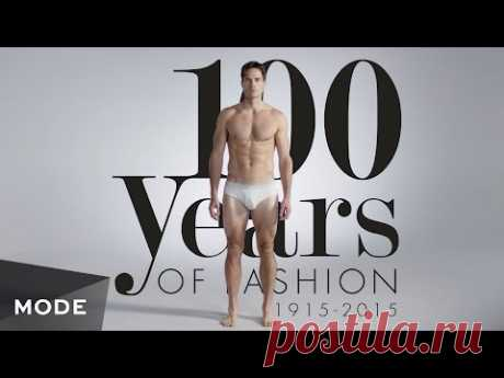 100 лет мужской моды за3минуты