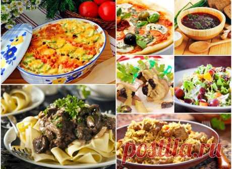7 ужинов: меню на неделю - tochka.net