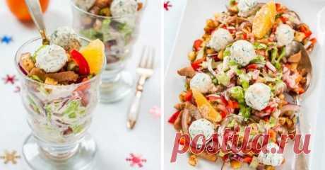 Самый нарядный праздничный салат с мандариновым ароматом