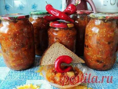 Армянская #закуска на зиму  Для приготовления понадобится:  • помидоры - 1 кг.; Показать полностью…