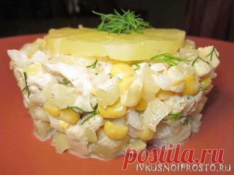 Салат с курицей и ананасами - рецепт с фото   И вкусно и просто