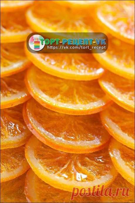 КАРАМЕЛИЗИРОВАННЫЕ АПЕЛЬСИНЫ В ШОКОЛАДЕ.  - Ингредиенты:  На 4-6 апельсинов (в зависимости от размера).  600 гр. сахара, 300 мл. воды, 250 гр. горького шоколада.  - Как приготовить:  1. Апельсины нарезать кружками толщиной примерно 5 мм. Толще - будет горько, тоньше - развалится серединка. 2. Вскипятить кастрюлю воды, в кипящую воду окунуть апельсиновые кружки примерно на 3-4 мин. Воду слить, апельсины отжать (таким образом мы избавимся от горечи). 3. Нагреть 300 мл воды с...