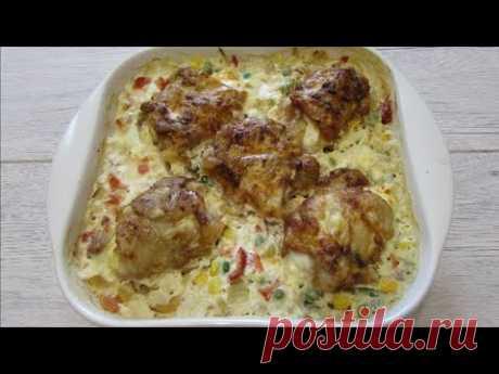 Нежнейшая Курица с овощами и рисом в духовке / Обед или ужин быстро и просто