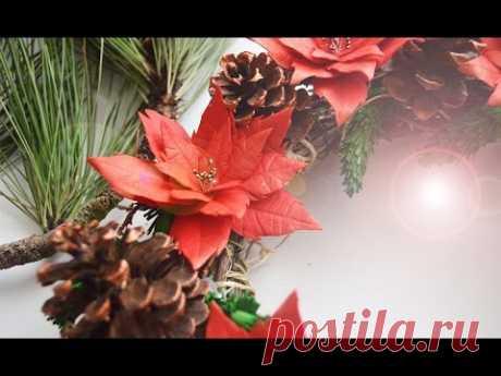 Пуансеттия (рождественская звезда) из фоамирана Мастер-класс / Foam tutorial