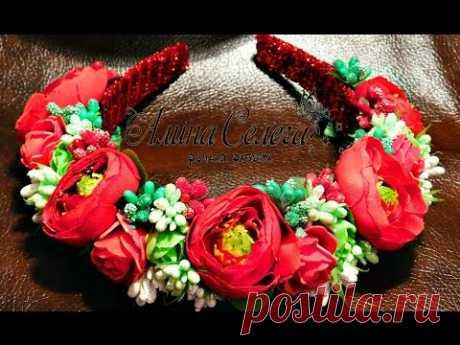 МК венок из искусственных цветов/ МК Алина Селега