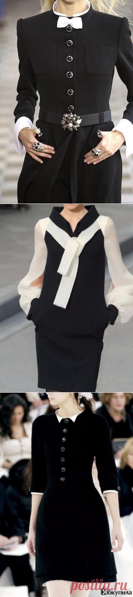 Стиль Chanel. Очень женственно и элегантно.