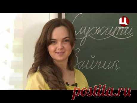 """Навчаємося вдома. 2 клас. Урок №18. Інтегрований урок з """"Я досліджую світ"""" та української мови"""