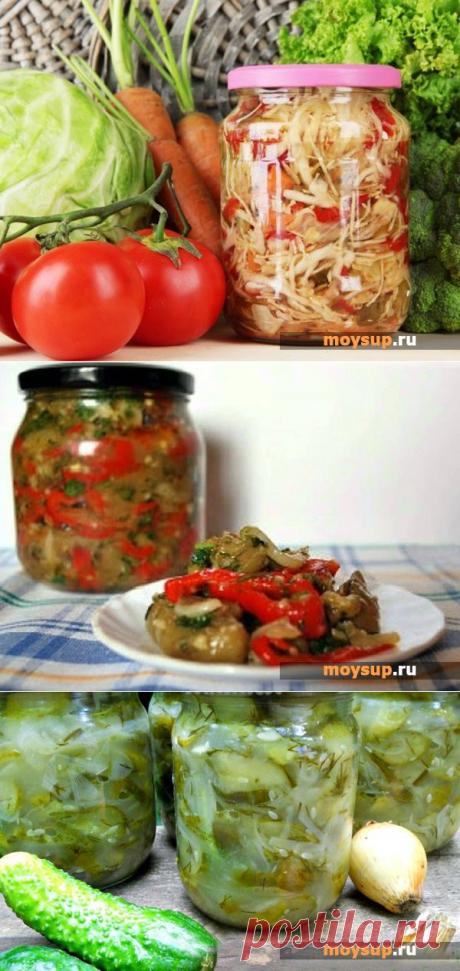 Рецепты овощных салатов на зиму - с баклажанами, перцем, помидорами и пр.