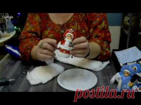 Часть 1. Мастер-класс Елены Васько: Снегурочка на елку из ваты.