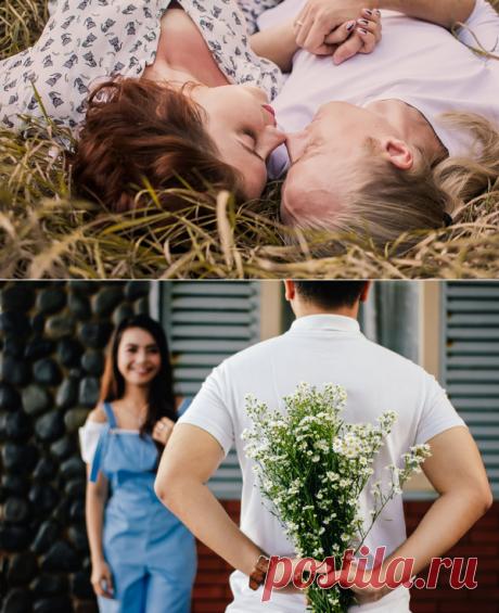 Как добавить радости в отношения | Блог издательства «Манн, Иванов и Фербер»