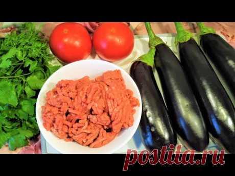 Необычное блюдо из Баклажанов! Нереальная Вкуснота