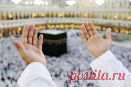 """Сегодня 12 сентября отмечается """"Курбан Байрам — праздник жертвоприношения"""""""