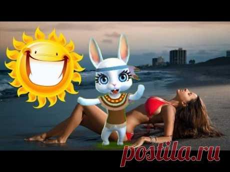 Zoobe Зайка Попрошу тебя, чтобы солнце грело!