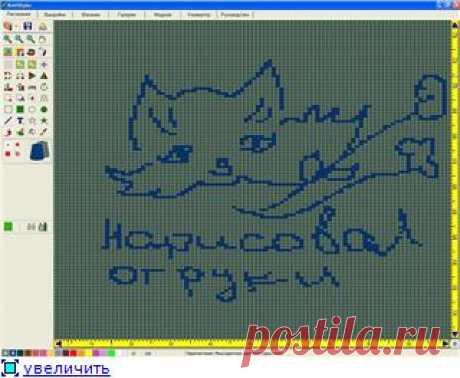 KnittStyler - программы - Каталог файлов - Рукоделкин