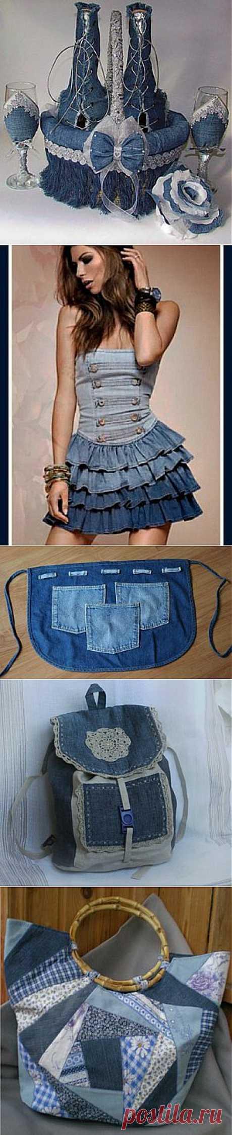 Что можно сшить из старых джинсов / Интересные идеи декора / PassionForum - мастер-классы по рукоделию