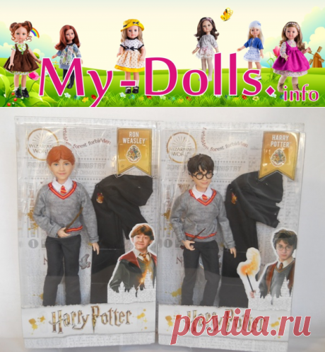 Куклы Гарри Поттер и Рон Уизли 2018г Mattel - фото обзор