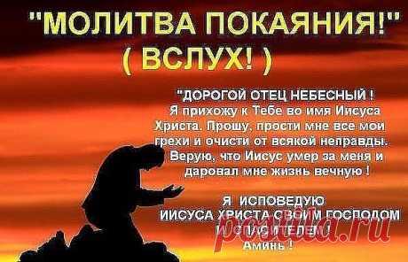 18Венец премудрости - страх Господень, произращающий мир и невредимое здравие; но то и другое - дары Бога, Который распространяет славу любящих Его.  19Он видел ее и измерил, пролил как дождь ве́дение и разумное знание и возвысил славу обладающих ею.  20Корень премудрости - бояться Господа, а ветви ее - долгоденствие.  21Страх Господень отгоняет грехи; не имеющий же страха не может оправдаться.  (кн.Сирах.1:..)