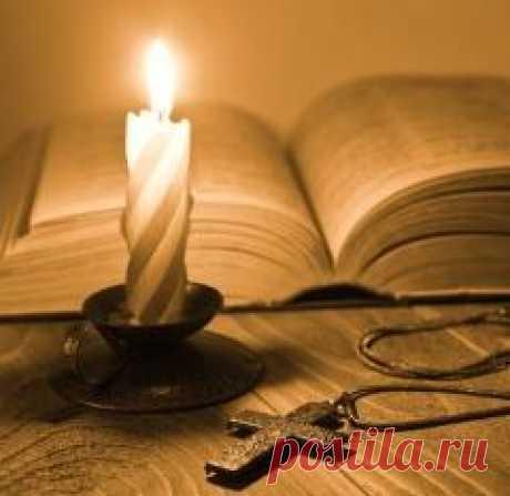 """Сегодня 10 февраля отмечается """"Пепельная среда — начало Великого поста у западных христиан"""""""