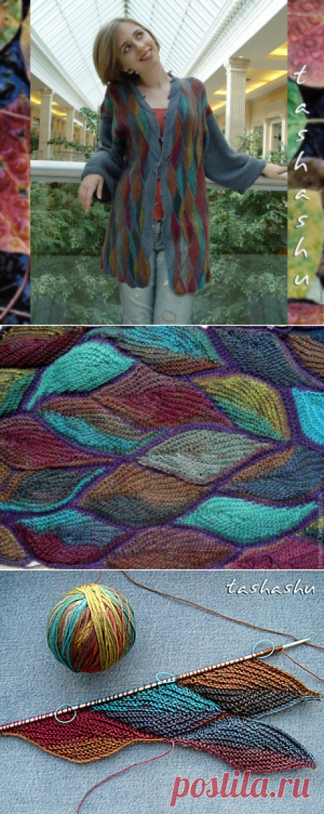 Autumn leaves (knitted patchwork)... master class... surprisingly beautifully...
