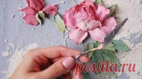 Цветы из декоративной штукатурки — DIYIdeas