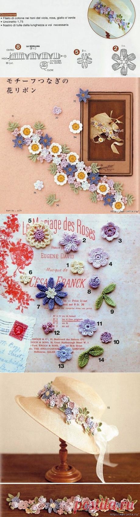 Красивый цветочный ободок для шляпки: вязание крючком — Сделай сам, идеи для творчества - DIY Ideas