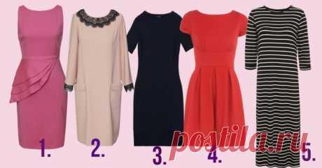 Выберите платье и узнайте кое-что интересное о себе! ТЕСТ СУПЕР! — Бабушкины секреты