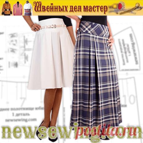 Готовая выкройка юбки на кокетке   Pattern skirt