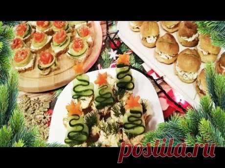 Топ 3 оригинальные закуски на праздничный стол (Новый год 2019)