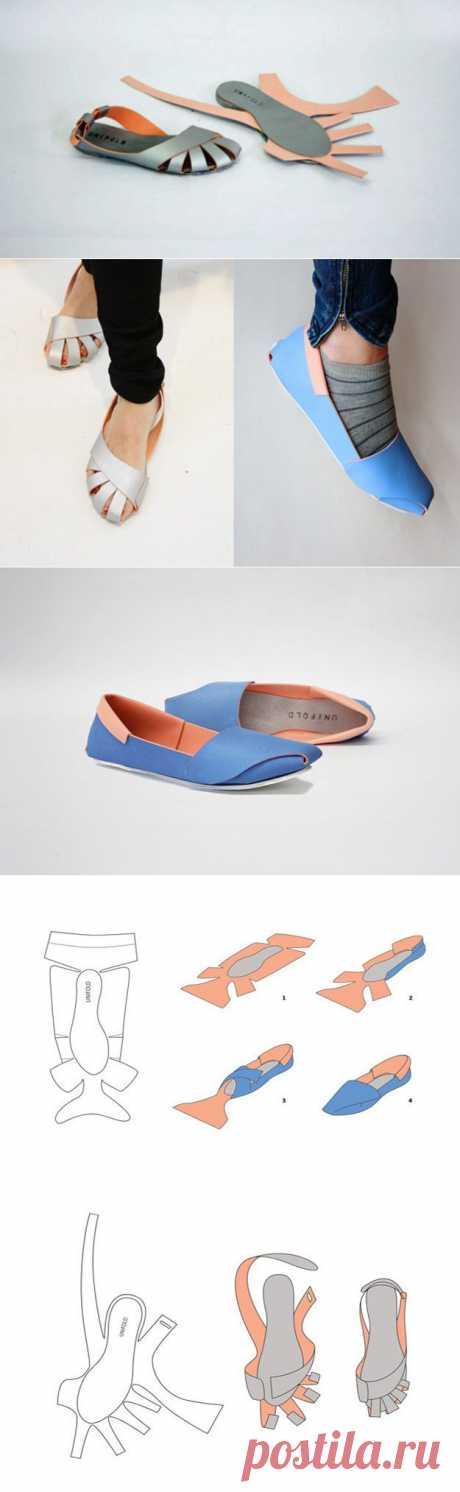 Печати, Складная обувь Обувь может исправить Нехватка мире