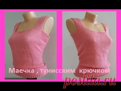Маечка ТУНИССКИМ крючком , crochet top ( В № 205)