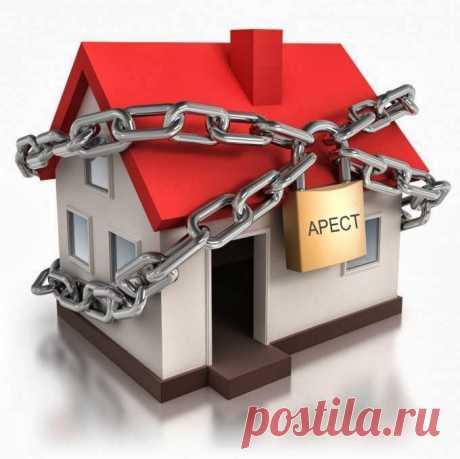 El arresto a la propiedad: en que casos es puesto, como quitar y que emprender | el gobierno Electrónico de la República Kazajistán