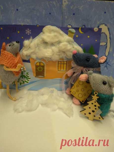 Мышки спицами - новогодний подарок.  Вязаные игрушки - подарок любимым: Подарок к Новому году