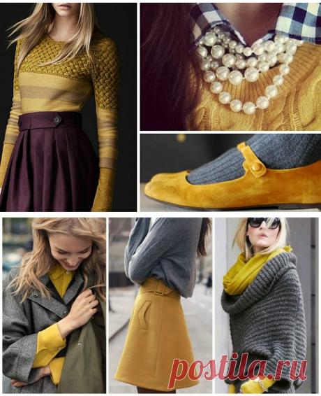 С чем лучше всего смотрится модный желтый: 5 идеальных сочетаний — Женский Гид