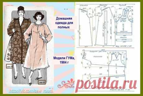 фасоны и выкройки халатов для полных дам: 21 тыс изображений найдено в Яндекс.Картинках