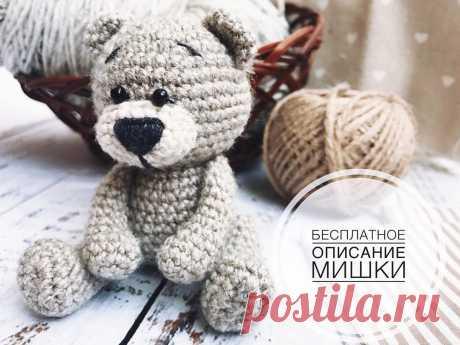 PDF Мишка крючком. FREE crochet pattern; Аmigurumi animal patterns. Амигуруми схемы и описания на русском. Вязаные игрушки и поделки своими руками #amimore - медведь, маленький медвежонок, мишка.