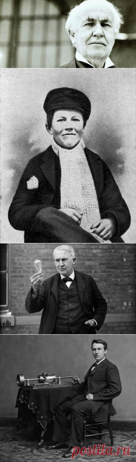 Томас Эдисон: биография, изобретения, факты и видео Томас Эдисон — американский изобретатель. Некоторые из его изобретений были усовершенствованием тех, которые уже существовали. Но он превратил их в приборы, которые можно было бы широко использовать.  Его достижения включали: фонограф (самое раннее устройство звукозаписи), значительно улучшенный телефон и электрическую лампочку, которая работала лучше.  Находчивый изобретатель основал 14 коммерческих компаний, включая ту, которая сейчас