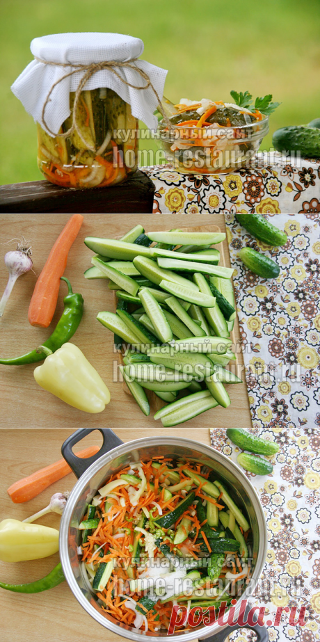 Салат из огурцов на зиму «Ассорти»: рецепт с фото