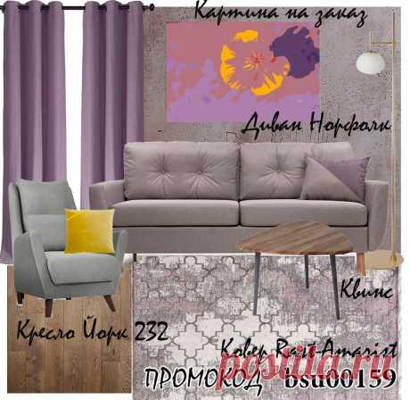 Коллажи с мебелью от производителей Диван.ру.  Чем меня привлек и заинтересовал данный производитель? Большой модельный ряд, интересный дизайн, доступная цена.  В недорогом ценовом сегменте мебель выглядит очень стильно и достойно!